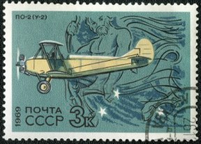 12055638-ussr--circa-1969-a-stamp-printed-by-ussr-shows-soviet-biplane-po-2-u-2--series-circa-1969