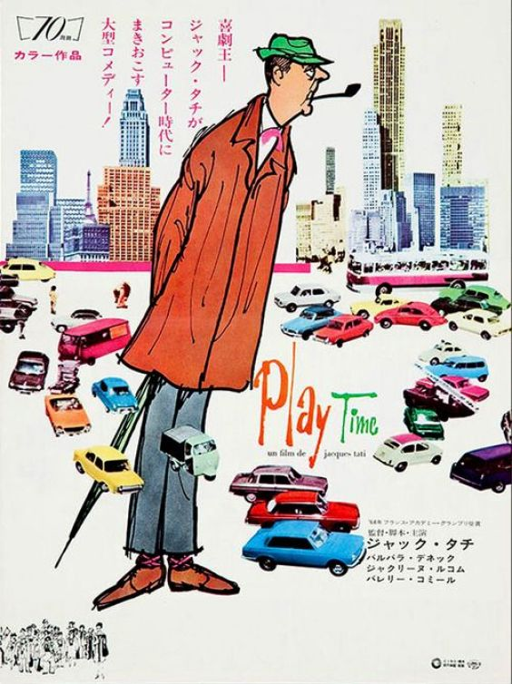 playtime-Jacques-Tati-French-filmmaker-actor-screenwriter-cool-dude-Hulot